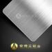 广东佛山哪里有专业的铝板氧化厂