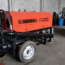 三旗生产液压水泥发泡机设备
