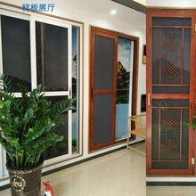 仿古木纹屏风隔断铝窗花厂家图片