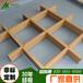 木纹铝格栅-木纹铝格栅报价-木纹铝格栅生产厂家企业信息