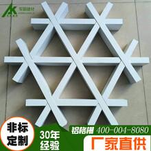 铝格栅铝方通,三角形铝格栅,铝格栅厂家图片