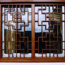 港式铝窗花港式铝窗花价格港式铝窗花批发图片