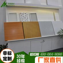 北京实力铝扣板吊顶生产厂家图片
