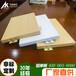 木纹铝单板幕墙铝单板雕花铝单板广州市军霸建材科技有限公司