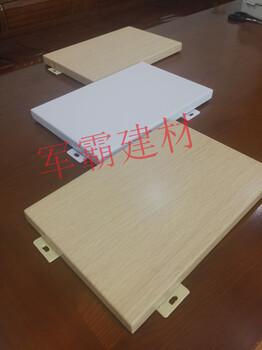 造型铝单板新报价造型铝单板厂家
