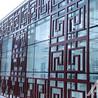 柳州木纹铝窗花格厂家