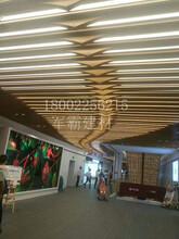 广州番禺铝方通吊顶厂家哪家有实力图片