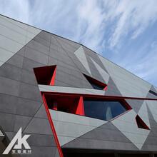 氟碳铝单板厂家哪里的好图片