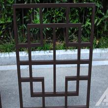 复古木纹铝窗花厂家图片