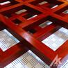 红色木纹铝窗花厂家