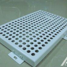 哪里卖铝单板铝单板幕墙厂家图片