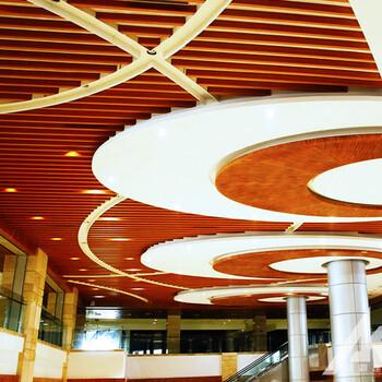 木纹铝方通吊顶齐发国际