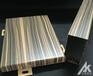 木纹铝单板幕墙厂家直销