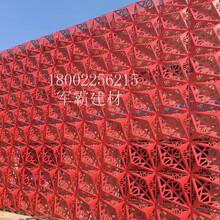 幕墙铝单板造型氟碳铝单板单曲铝单板可定做造型图片