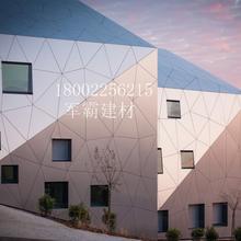 造型铝单板木纹幕墙铝单板厂家可定做图片