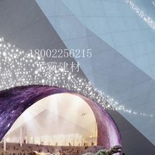 幕墙装饰铝单板弧形铝单板氟碳2mm铝单板厂家可定做图片