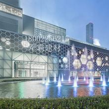 造型氟碳吊顶铝单板广州军霸铝单板生产厂家图片