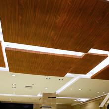 木紋幕墻鋁單板廠家圖片