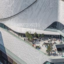 鋁單板幕墻廠家氟碳弧形鋁單板吊頂廠家專業安裝圖片