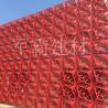 雕刻铝单板幕墙铝单板弧形铝单板造型铝单板厂家