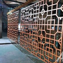 木纹铝合金窗花厂家直销图片