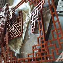 广东铝窗花屏风厂家定做图片