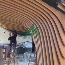 宁波地铁站铝方通吊顶厂家弧形铝方通图片