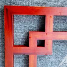 仿古木纹铝窗花定制厂家图片