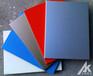 嘉兴氟碳铝单板厂家定做价格