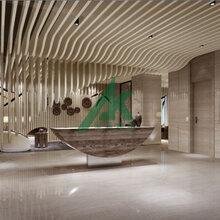 木纹铝方通吊顶厂家图片