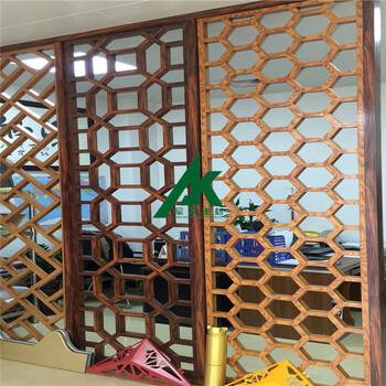 怀化铝窗花厂家复古铝窗花