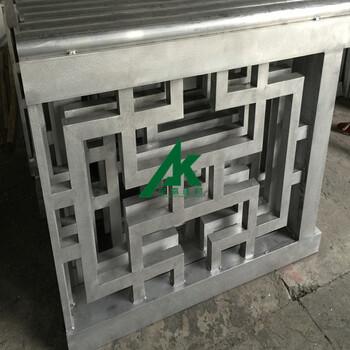 焊接铝窗花厂家直销