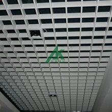 厂家热销供应铝格栅吊顶木纹铝格栅图片