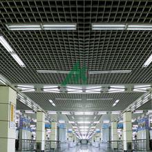 供应铝合金型材铝格栅造型铝格栅厂优游注册平台直销图片