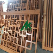 复古木纹铝窗花造型铝窗花厂东森游戏主管直销图片