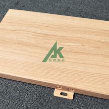 铝单板做氟碳铝单板厂东森游戏主管图片