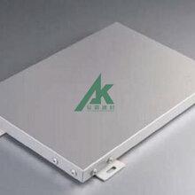 铝单板幕墙氟碳铝单板厂家图片