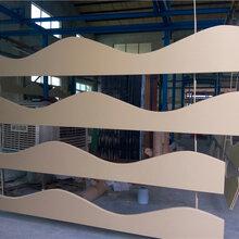 南昌外墙弧形铝方通木纹铝方通吊顶厂家图片