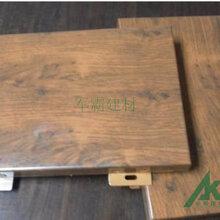 铝单板厂家幕墙铝单板厂家免费工地测量图片