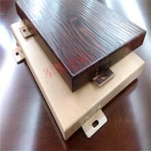 天津铝单板厂家定做图片