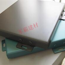 北京造型铝单板直销图片