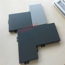 北京造型铝单板厂家定制图片