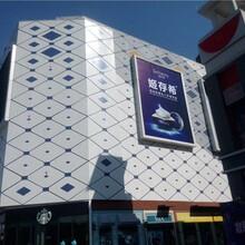 北京造型铝单板厂家直供图片