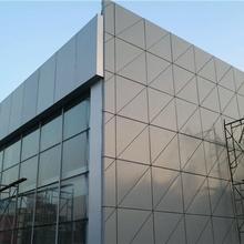 北京造型铝单板厂家定做图片