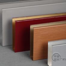 吉林雕花铝单板多少钱一平方图片
