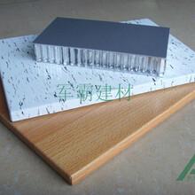 福建雕刻铝单板多少钱一平方图片