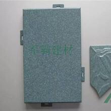 福建造型铝单板厂家定做图片