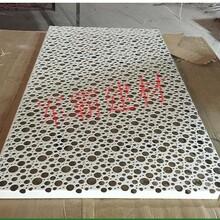江西雕刻铝单板厂家直供图片
