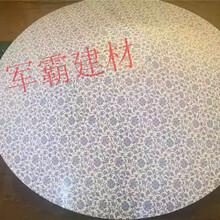 江西弧形铝单板多少钱一平方图片