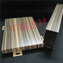 江西雕花铝单板图片